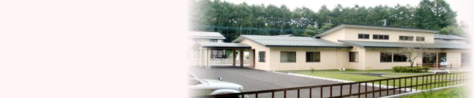 オーク介護支援センター